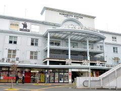 熊本 JR熊本駅