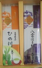 島根のおみやげ 桃翆園 出雲煎茶の詰め合わせ 八雲ほまれ・ひの川