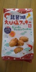滋賀のおみやげ 琵琶湖えび塩クッキー