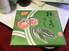 奈良のおみやげ ヤマト 柿の葉寿司