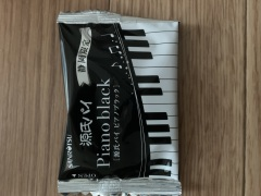 静岡のおみやげ 源氏パイ ピアノブラック