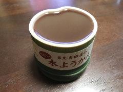 栃木のおみやげ 日光吉田屋の水ようかん