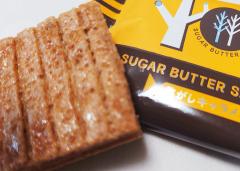 投稿写真 シュガーバターの木 焦がしキャラメル