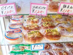 熊本のおみやげ 水俣市の通称「博多パン」