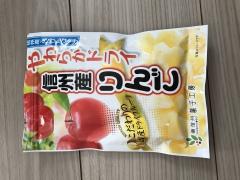 長野のおみやげ やわらかドライ信州産りんご