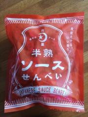 栃木のおみやげ 半熟ソースせんべい
