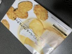 岡山のおみやげ カマンベールワッフルクッキー