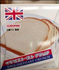 青森のおみやげ イギリストーストクランチ