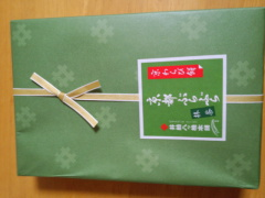 京都のおみやげ 京わらび餅 京都ぶらぶら 抹茶