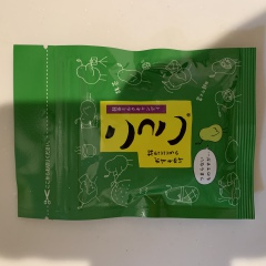 静岡のおみやげ こっこ 抹茶ミルクキャンディ