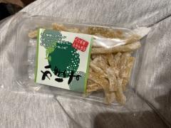 大分のおみやげ 三協製菓 かぼす