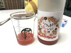愛媛のおみやげ ブラッドオレンジ梅酒