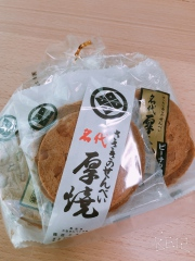 岩手のおみやげ 佐々木製菓 名代厚焼 ピーナツ