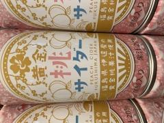 福島のおみやげ 黄金 桃サイダー