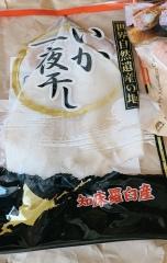 北海道のおみやげ 旭正海産 イカの一夜干し