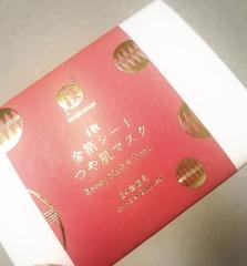 石川のおみやげ まかないこすめ 金箔シートつや肌マスク
