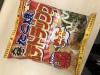 投稿写真 大阪 たこ焼き マヨネーズ風味 ポテトチップス