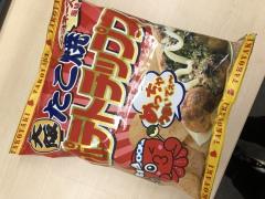 大阪のおみやげ 大阪 たこ焼き マヨネーズ風味 ポテトチップス