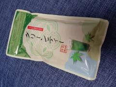 静岡のおみやげ やぶち園 グリーンティー