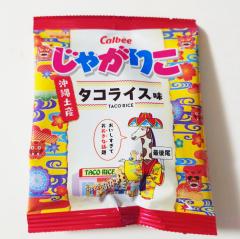 沖縄のおみやげ じゃがりこ タコライス味