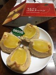 東京のおみやげ りんごのバウムクーヘン
