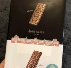東京のおみやげ 銀のぶどうのTHEチョコレートサンド