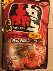 愛知のおみやげ ストレート赤から鍋スープ 3番