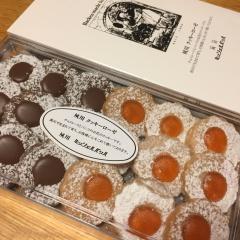 兵庫のおみやげ ミッシェルバッハ クッキーローゼ