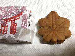 広島のおみやげ 香月堂もみじ饅頭詰合わせ