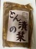 投稿写真 肉の田口 特選とん漬 三味