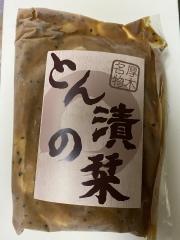 肉の田口 特選とん漬 三味