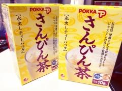沖縄のおみやげ 沖縄ポッカ 水出しさんぴん茶