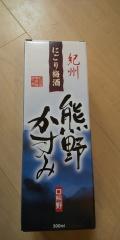 和歌山のおみやげ にごり梅酒 熊野かすみ
