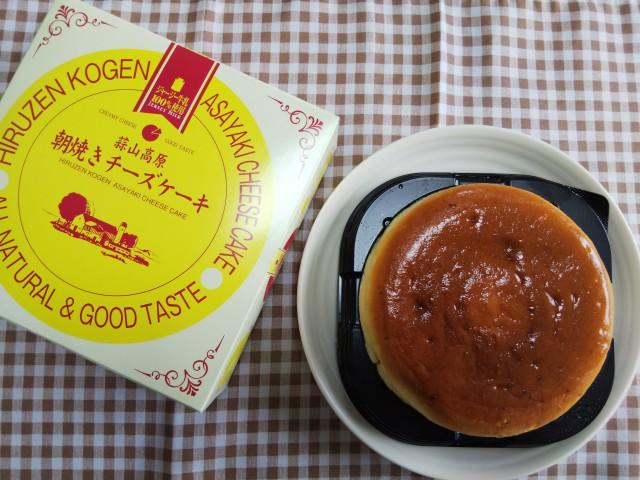 投稿写真 蒜山高原朝焼きチーズケーキ