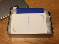 東京のおみやげ 洋菓子工房ルスルス 夜空缶