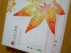 広島のおみやげ ひろしま彩葉 もみじ饅頭