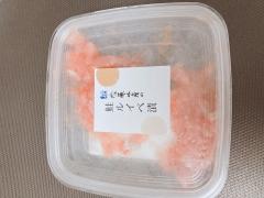 北海道のおみやげ 鮭のルイベ漬け