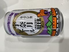 富山のおみやげ 宇奈月ビール・ボック カモシカ