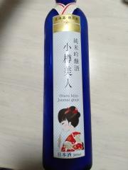 北海道のおみやげ 純米吟醸酒 小樽美人