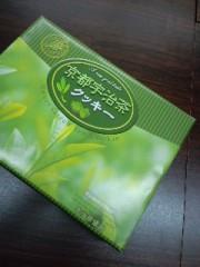 京都のおみやげ 京都宇治茶クッキー