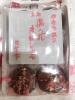 投稿写真 伊香保温泉湯の花まんじゅう