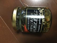 長野のおみやげ 信州産りんご果汁入り子持ち野沢菜こんぶ