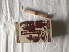 長崎のおみやげ 南蛮おるごおる プレーン
