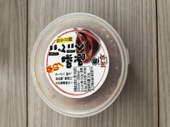 福島のおみやげ 河京ラーメン ニンニク辛味噌